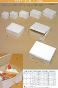 洋菓子・ケーキ・サービス箱 B 3 90x100x85(折組式) 1セット100枚 @17
