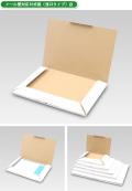 メール便対応N式箱(浅口タイプ10mm以内対応) 白 A5タイプ 1セット100枚