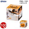 PNN-100 ハロウィン5 1セット100枚  W100xD100xH100
