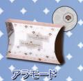 エアロケース アラモード AO160  【オーバルタイプクリアケース】 1セット 50枚 1枚190円(税抜)