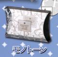 エアロケース モノトーン AO160  【オーバルタイプクリアケース】 1セット 50枚 1枚170円(税抜)