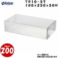 トレジャーボックス TR10-57サイズW100×D250×H50 材質PVC 1セット200枚
