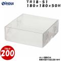 トレジャーボックス TR18-51 サイズW180×D180×H50 材質PVC 1セット200枚