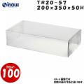トレジャーボックス TR20-57サイズW200×D350×H50 材質PVC 1セット100枚