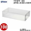 トレジャーボックス TR29-55サイズW290×D430×H50 材質PVC 1セット100枚