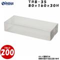 トレジャーボックス TR8-35 サイズW80×D160×H30 材質PVC 1セット200枚