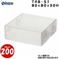 トレジャーボックス TR8-51 サイズW80×D80×H50 材質PVC 1セット200枚