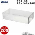 トレジャーボックス TR8-55サイズW80×D160×H50 材質PVC 1セット200枚