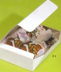 和菓子サービス箱A4(ワンタッチ式) 96x126x45 1セット100枚
