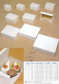 洋菓子・ケーキ・サービス箱 A 4 90x120x88(ワンタッチ式) 1セット100枚