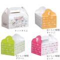 洋菓子サービス箱 T(手提式) 絵柄4種  4 90x120x90 1セット50枚