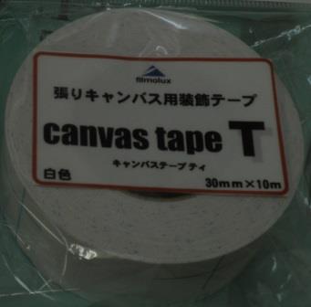 キャンバステープ(額装装飾用)