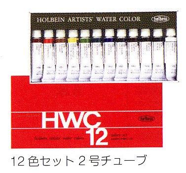 hwc2 12c