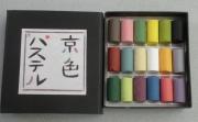 京色パステルセット