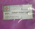コバルトバイオレットライト