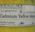 ゼッキカドミウムイエローディープ