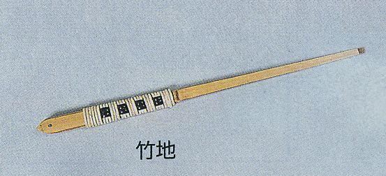 木地 竹ペン