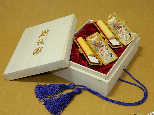 高級本柘植 (16.5ミリ実印+13.5ミリ銀行印) 一級技能士 内閣総理大臣賞受賞