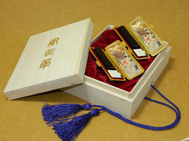 【お祝いに】高級黒水牛芯もち2本セット(銀行印+実印)