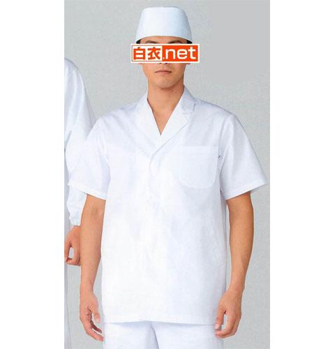 312-30 男子衿付調理 半袖(ブロード)
