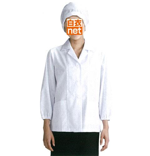 335-30 女子衿付調理衣 長袖