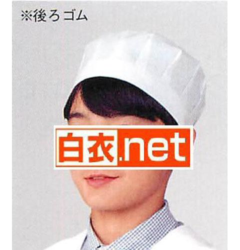 391-90 給食帽・後ろゴム(2枚入)