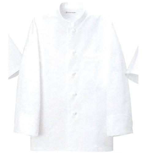 AA417-0 コックコート・男女兼用・長袖