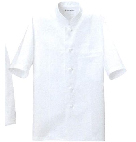 AA418-0 コックコート・男女兼用・半袖
