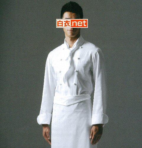 AA461-3 ドレスコックコート(超長綿) [送料無料]