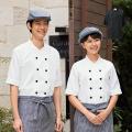 628 カゼン コックシャツ 五分袖 男女兼用 KAZEN サービス フードユニフォーム フードサービス 食品 制服 レストラン 飲食 ホテル カラー ユニセックス 5分袖 ホワイト ブラック