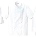 AA422-0 コックコート・男女兼用・半袖