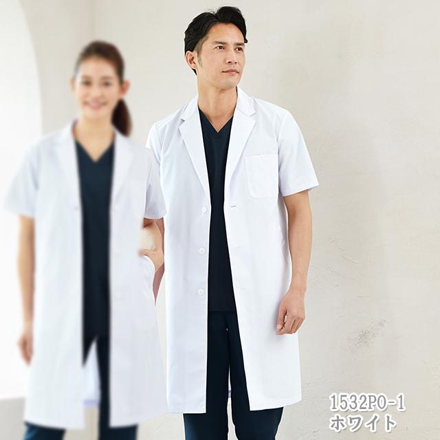 1532PO フォーク ドクターウェア メンズ 診察衣 シングル 半袖 男性用 医療用 研究 実験 薬局 医師 ドクター 薬剤師 涼しい 白衣 FOLK