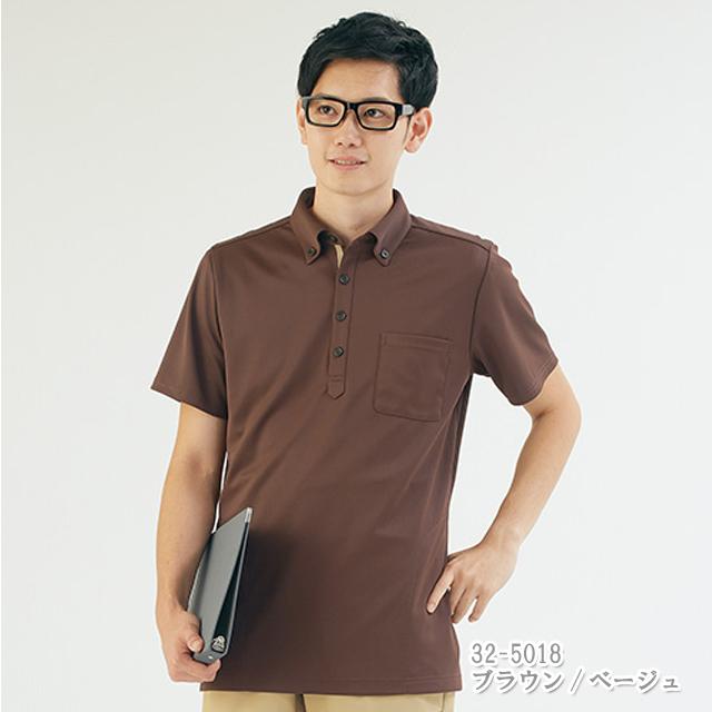32-501 男女兼用 ニットシャツ 半袖 モンブラン製品