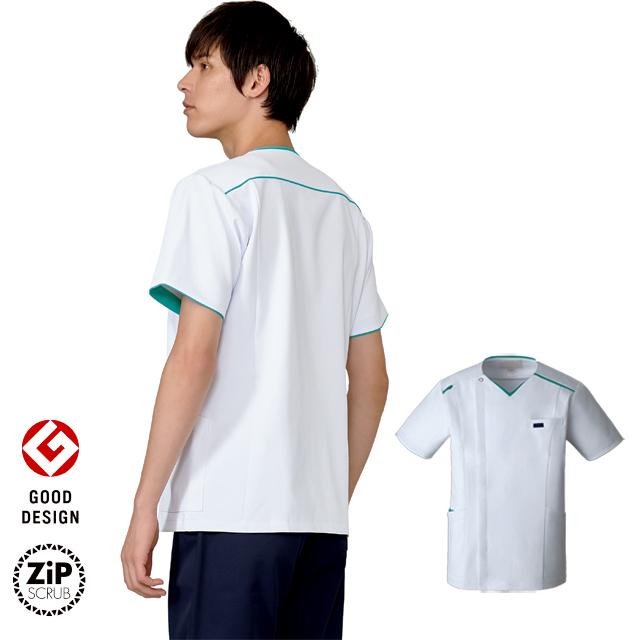 7067SC フォーク メンズ ジップ スクラブ 男性用 医療用 看護師 ナース ホワイト 白衣 前開き