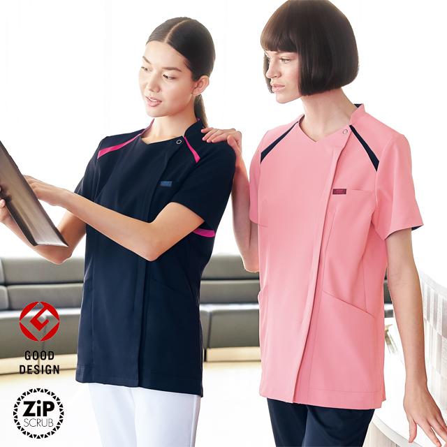 7068SC フォーク ナースウェア レディス ジップ スクラブ 女性用 医療用 看護師 ナース サックス ネイビー ピンク