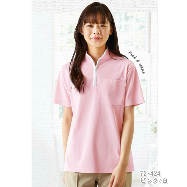 72-42 男女兼用 ジップポロシャツ 半袖 72-422 72-424 72-428