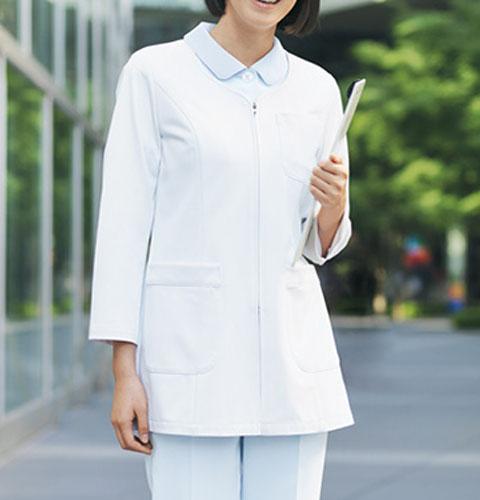 BR1118 オンワード(ラフィーリア) ノーカラーナースジャケット(七分袖) [医療用白衣 看護師 ナース ホワイト 羽織り 上着]