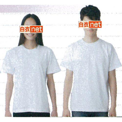 00085-CVT Tシャツ【ホワイト】