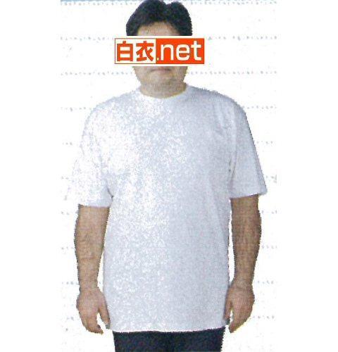 00085-CVT Tシャツ【ホワイトXXL】