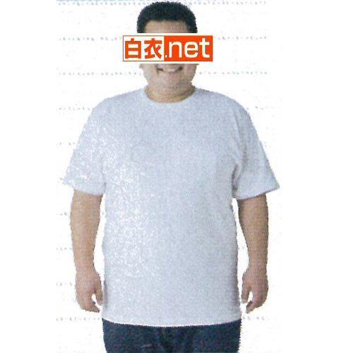 00085-CVT Tシャツ【ホワイトXXXL】