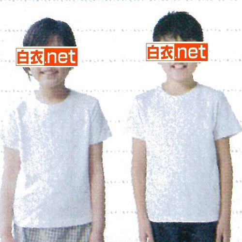 00085-CVT Tシャツ【ホワイトJr】
