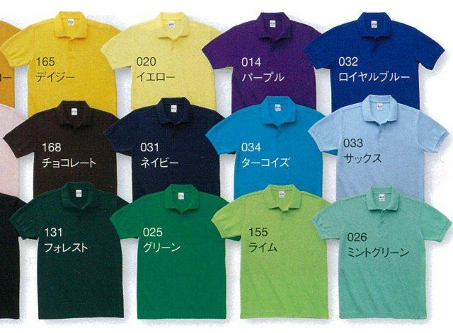 00141-NVP カラーポロシャツ【4Lサイズ】