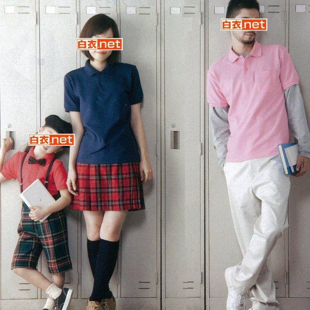 00141-NVP カラーポロシャツ【5Lサイズ】