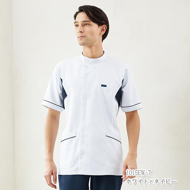 1015EW メンズ ケーシー 白衣 半袖 フォーク製品