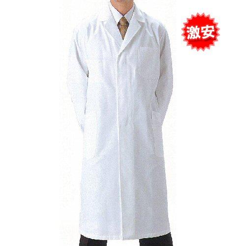 <激安>綿100%男子シングル診察衣・実験衣(100%Cotton)裾が引っかからない縫製(即日出荷商品)