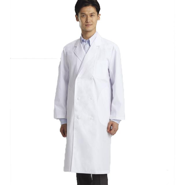 115-30 カゼン 診察衣 長袖 ダブルボタン 男性用 綿混 涼しく快適  ポケット付き 袖口紐入り ペン差し KAZEN ドクターコート 医療用 医師 医者 白衣 メンズ 大きいサイズ ホワイト