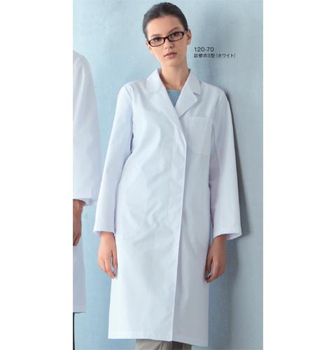 120-70 アプロン ポプリン レディス診察衣シングル型 長袖