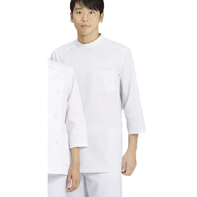 130-70 カゼン ナースウェア 七分袖 ジャケット 男性用 ケーシー 制菌加工 吸汗性 防汚 防縮 KAZEN 医務衣 上衣 白衣 横掛け 白衣 医療用 看護師 メンズ 大きいサイズ ホワイト
