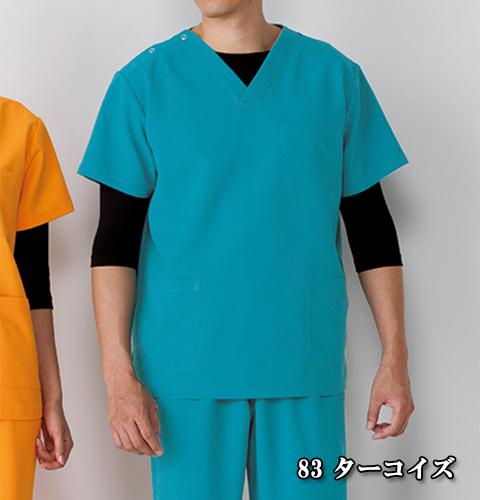 《色落ちしない!》アプロン133 医療 スクラブ全15色(男女兼用)