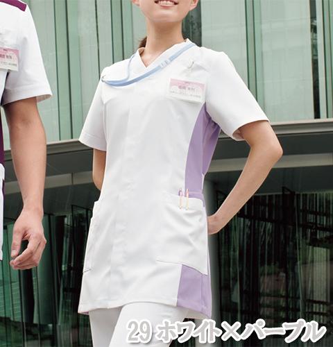 147 アプロン フロントファスナー サイドの配色でシャープなライン  レディススクラブ 女性用 アレニエ 制菌 吸汗防加工